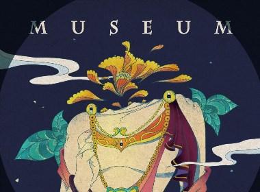 博物馆-残像