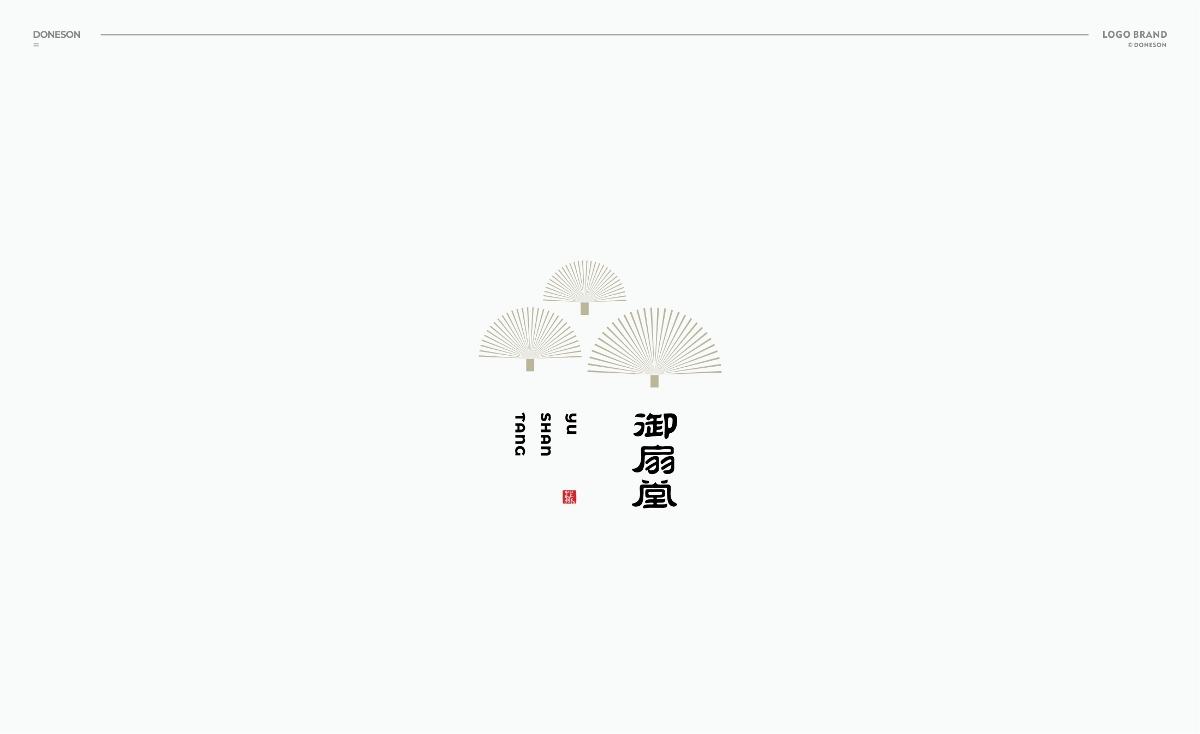 """2018"""" 标志冬集"""