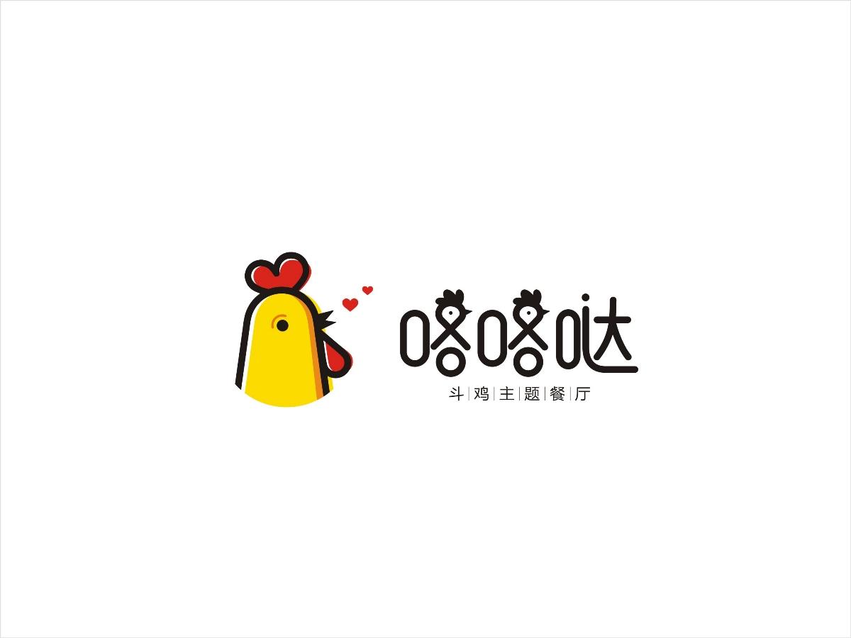 咯咯哒斗鸡主题餐厅