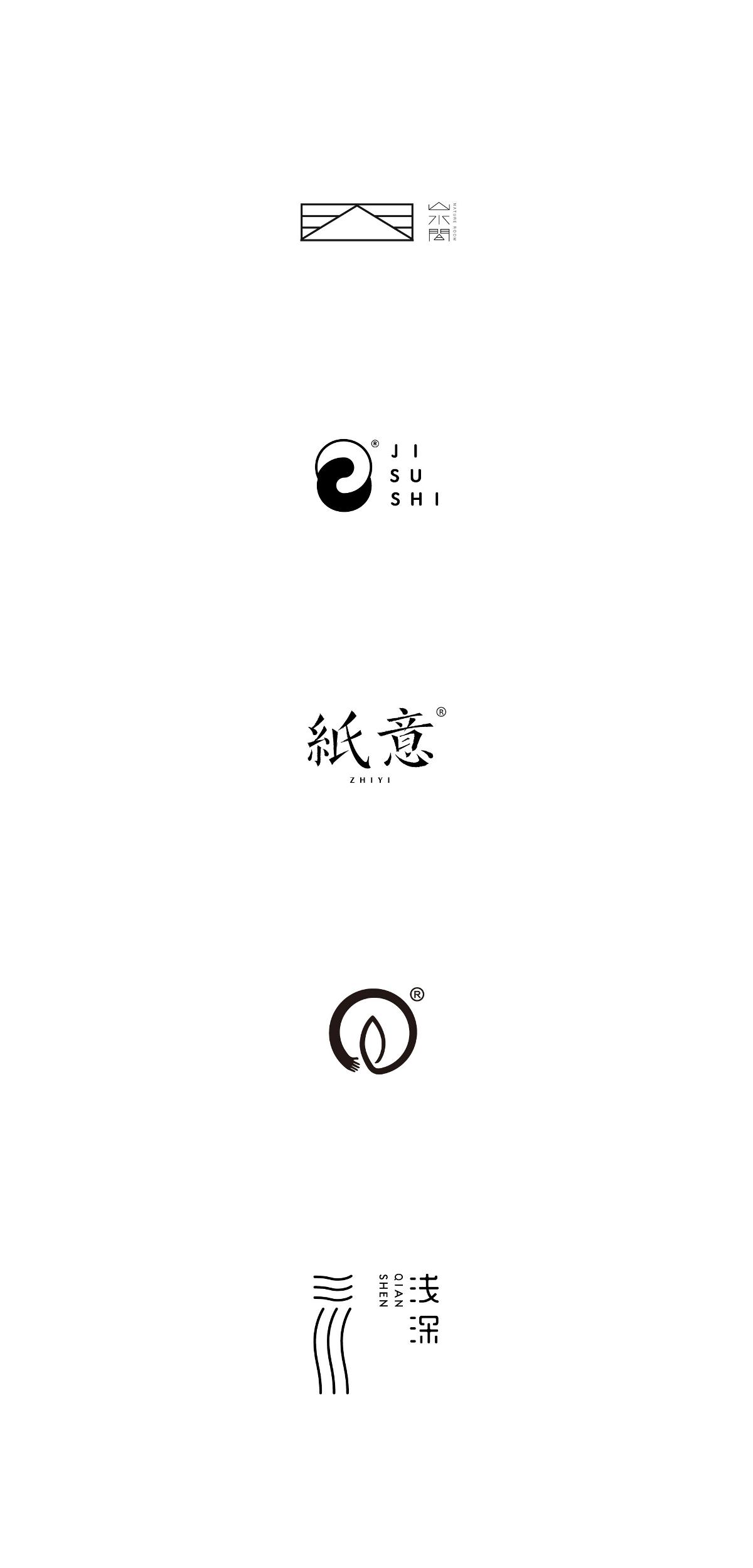 2018 标志   字体