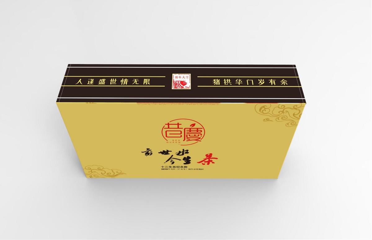 普洱茶饼包装设计