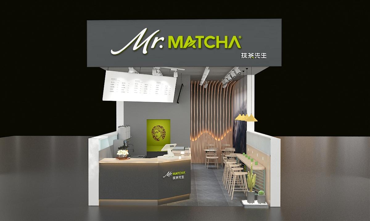 抹茶先生连锁店空间设计