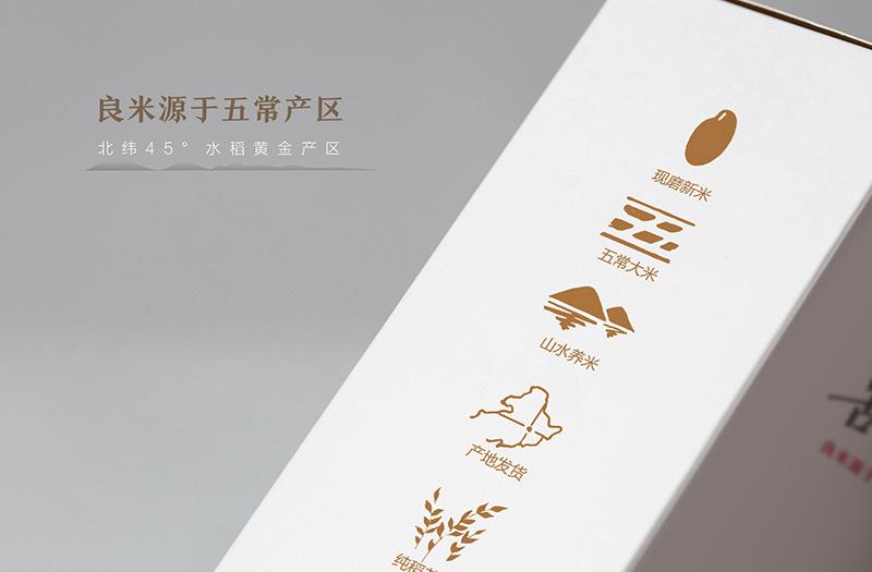 大米品牌设计