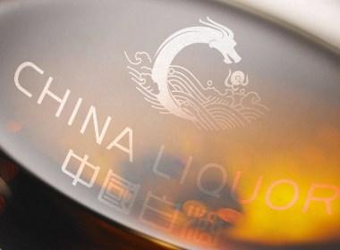 中国白酒有限公司——新加坡上市企业,中国白酒文化大使