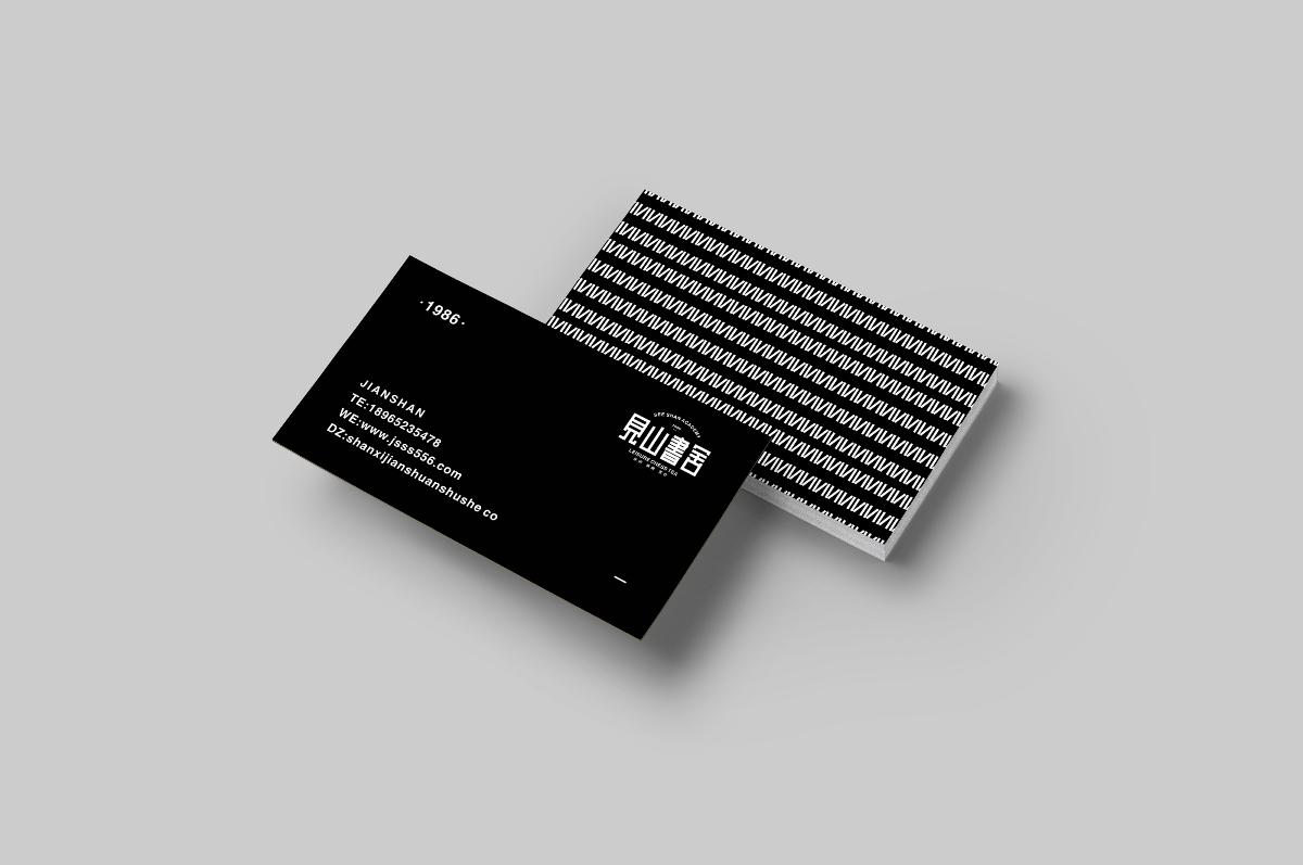 2018品牌集
