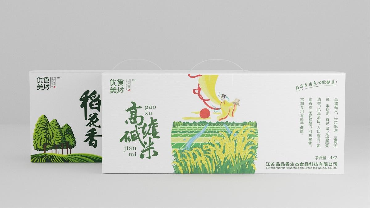 优食美坊农产品包装设计