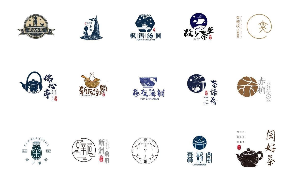 logo设计 标志设计 品牌设计