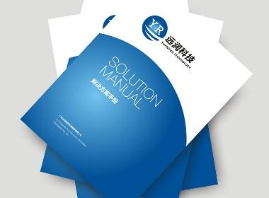 三星商用显示器华南区宣传手册设计--知和品牌设计公司