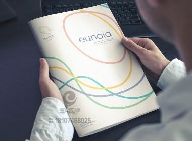 一希品牌设计--澳洲儿童教育画册宣传册设计