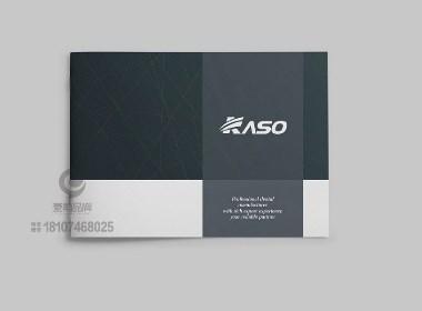 一希品牌设计-牙医设备英文画册设计-牙产品画册设计