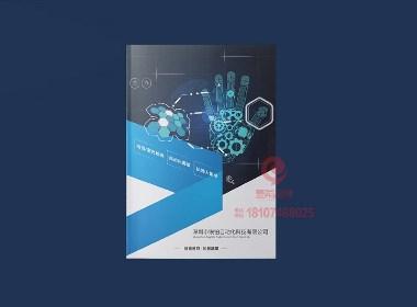 一希品牌设计-深圳锐铂自动化科技有限公司宣传册设计