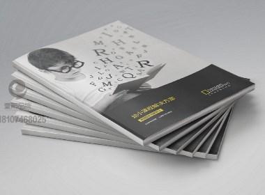 一希品牌设计-儿童教育画册设计宣传册设计