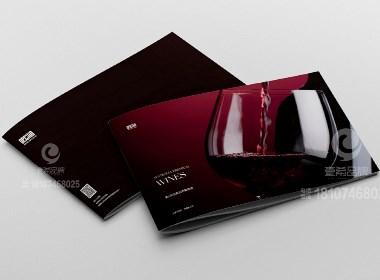一希品牌设计-澳大利亚高品质红酒画册设计-葡萄酒画册