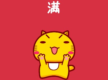 哈咪猫的祝福