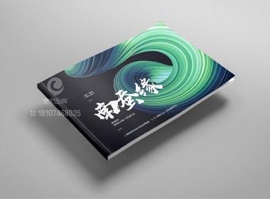 一希品牌设计--海南创科农业文旅投资集团画册宣