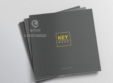 一希品牌设计--楷翼教育画册宣传册设计