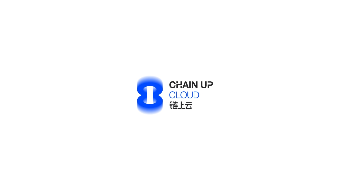 Chain up Cloud 品牌视觉