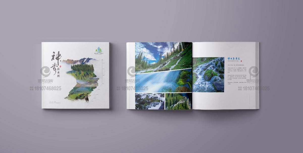 一希品牌设计--新疆清水河哈萨克画册宣传册设计