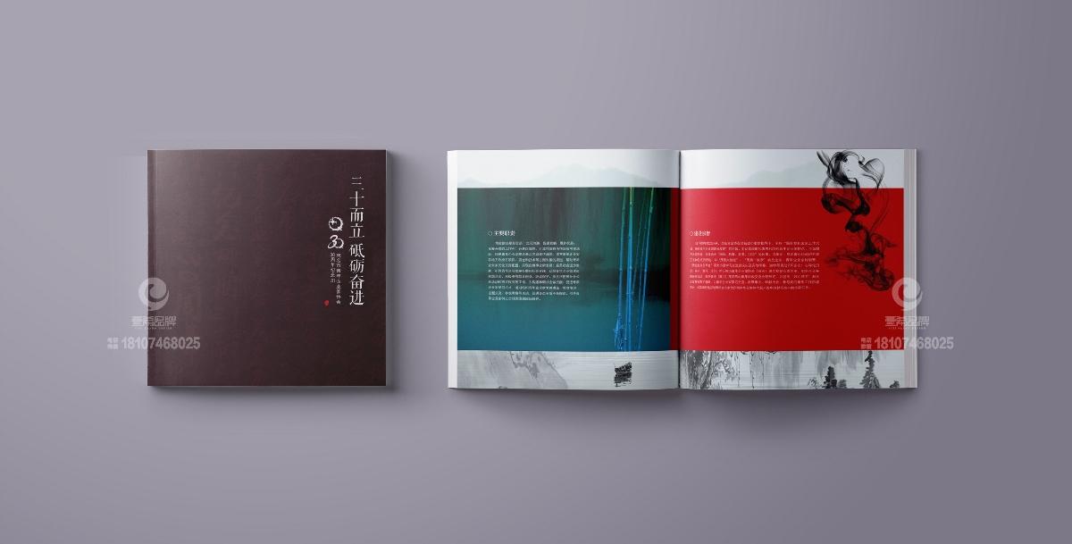 一希品牌设计--茂名市青年企业家协会画册宣传册设计
