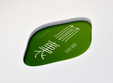 瑜伽舞蹈品牌logo设计-青柚设计原创出品