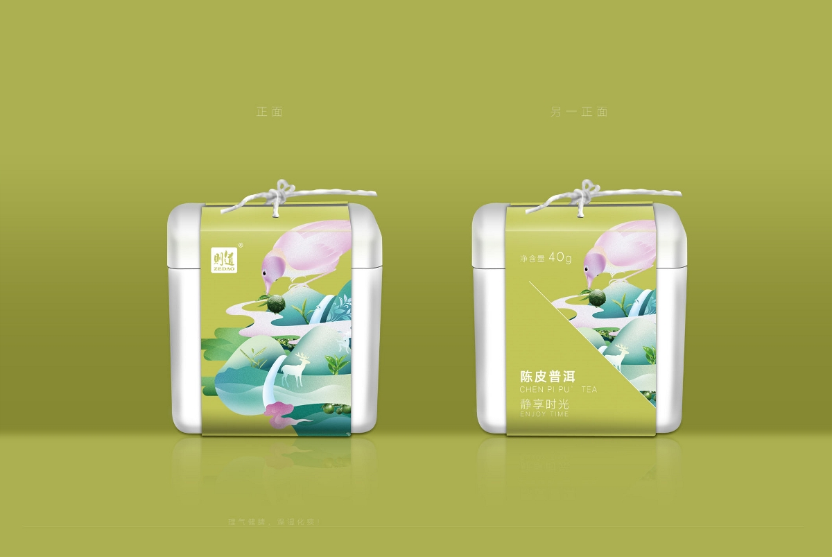 则道茶业-食养系列