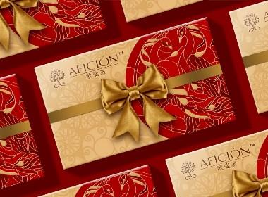 歌斐颂巧克力・产品包装设计