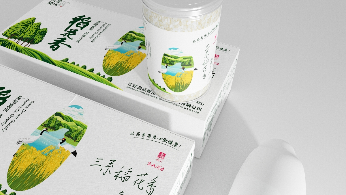 吉林稻花香包装设计
