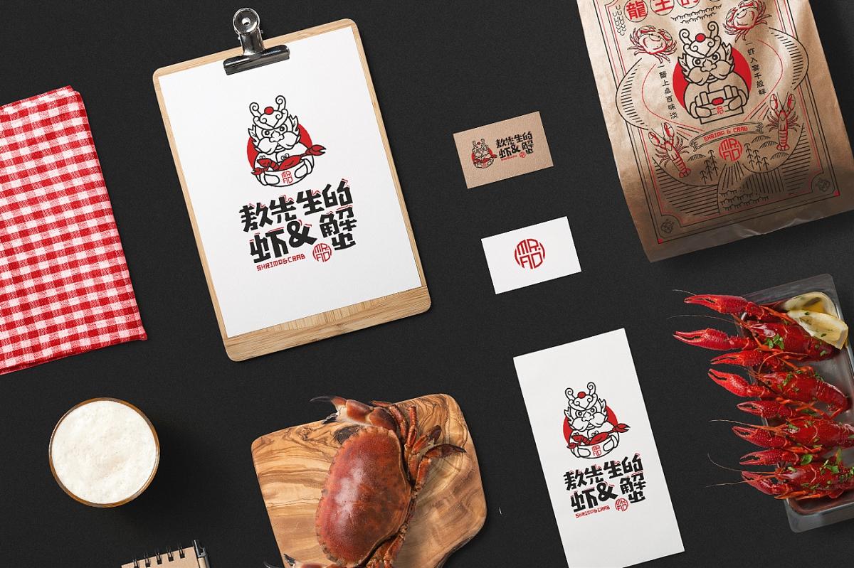 《敖先生的虾和蟹》餐饮品牌设计/小龙虾/香辣蟹