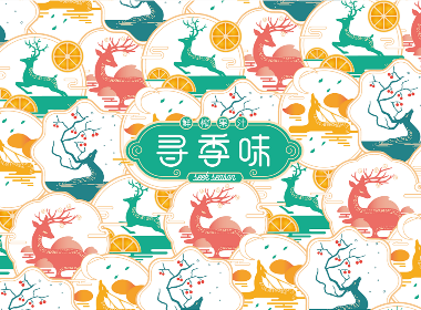 寻季味-寻找季节味道(果汁/茶饮)