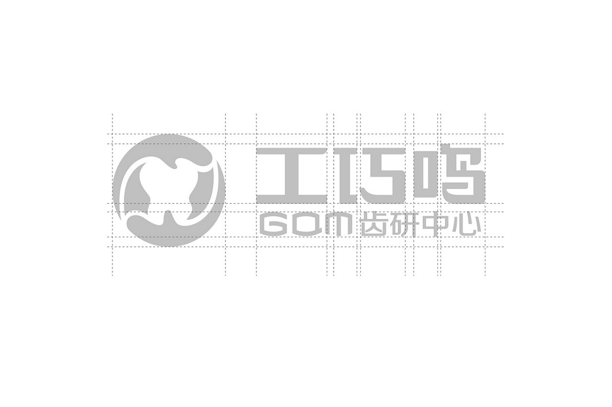 工巧鸣齿研中心(齿科/牙科/口腔/医疗/医美)