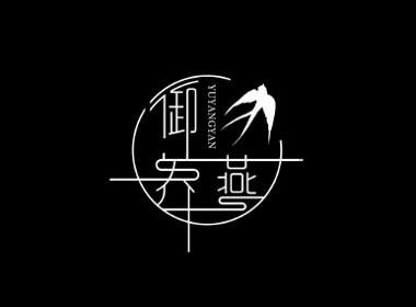 字体logo