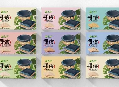 百納案例鑒賞 | 新大澤·手信系列包裝設計案例