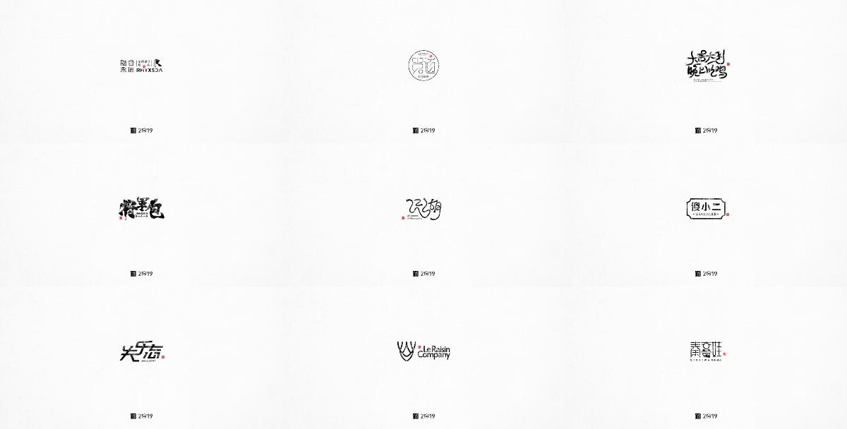 【人果RGO】2018字体设计总结
