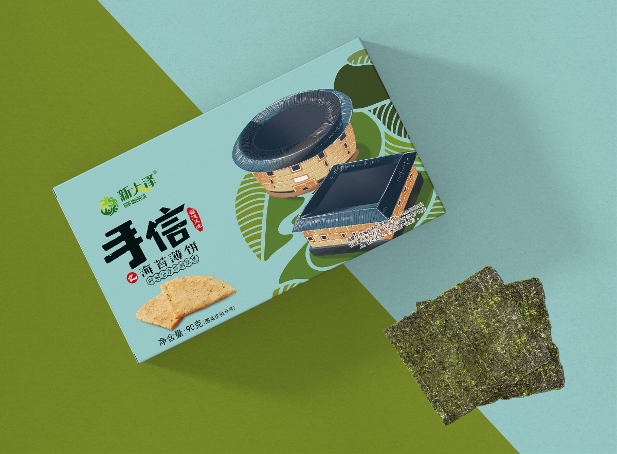 百纳案例鉴赏   新大泽·手信系列包装设计案例