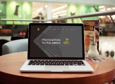 建筑公司网页设计