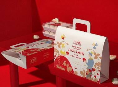 商超版與禮盒裝草莓包裝設計-西安厚啟設計原創作品