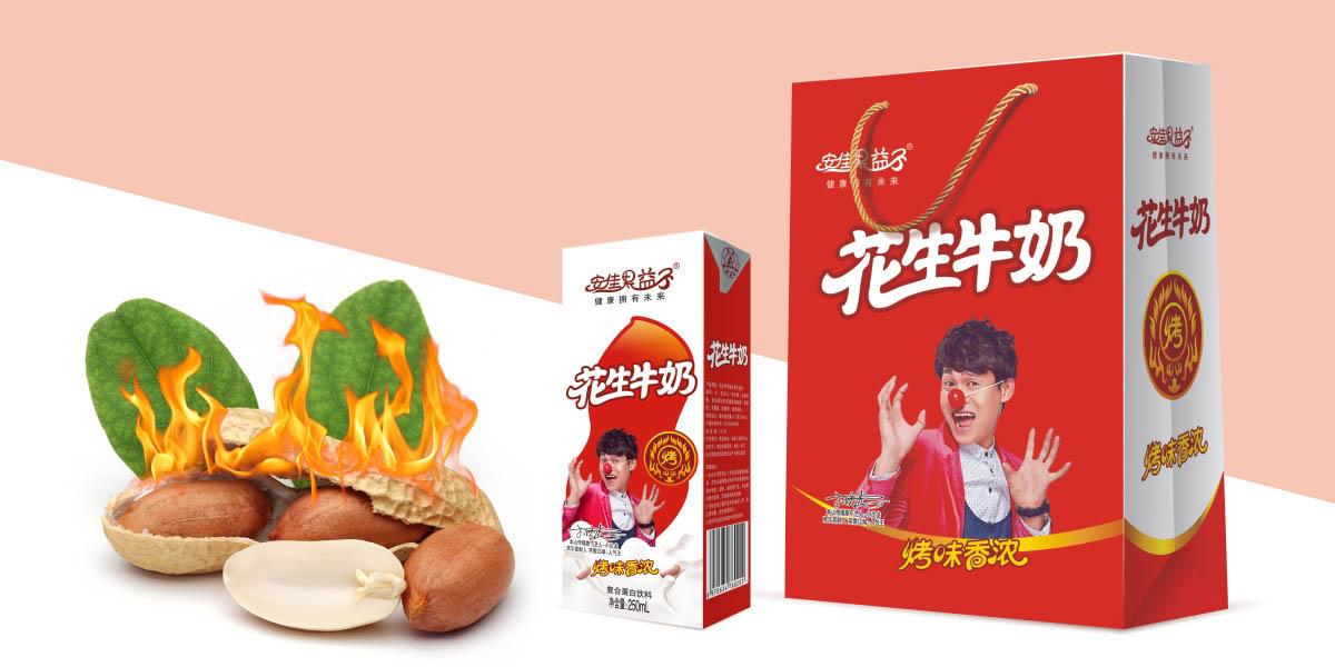 体言花生牛奶|产品包装设计·礼盒形象设计|视觉包装设计