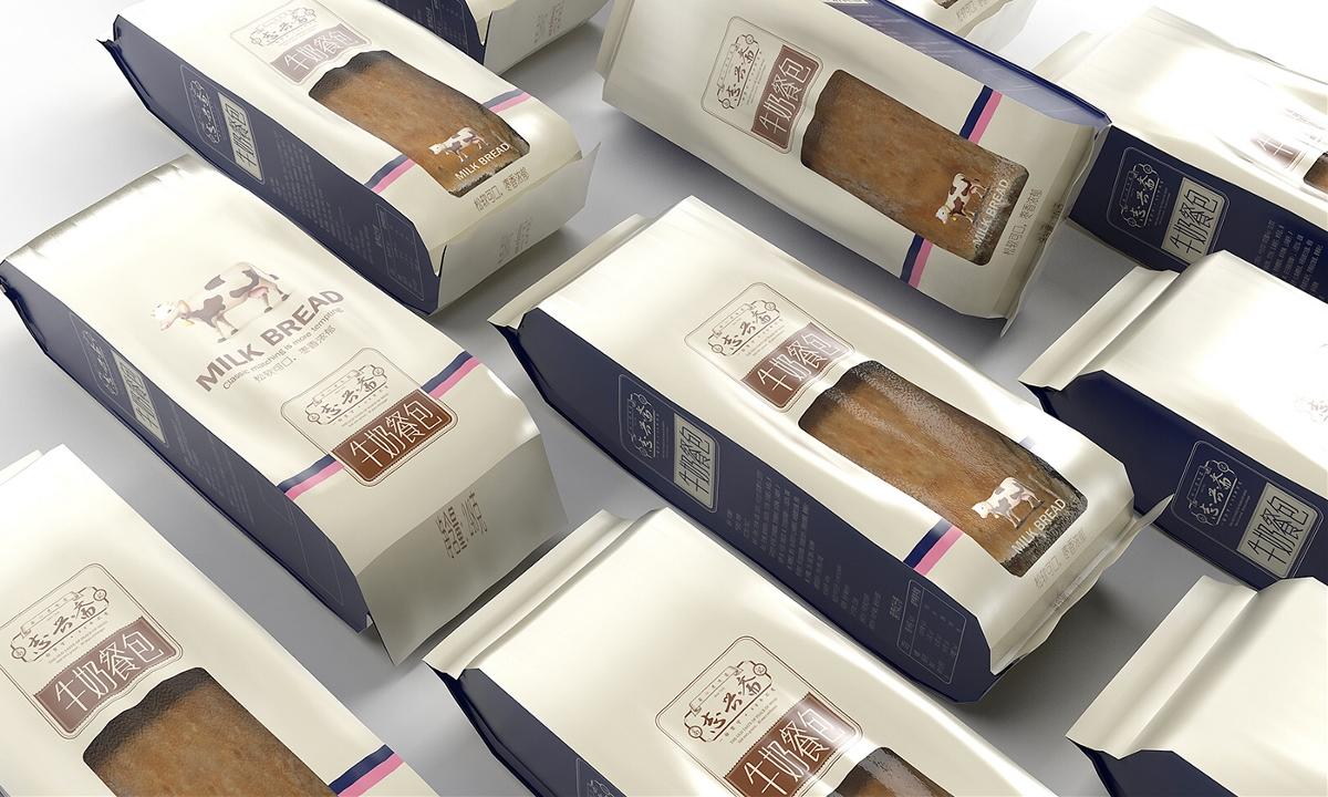 志兴斋面包——徐桂亮品牌设计