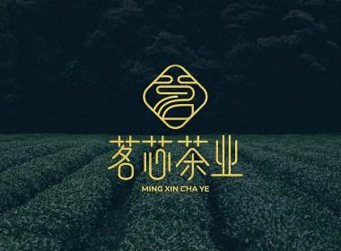 原创茶叶品牌形象设计/ logo设计/VI设计/领秀营销策划原创出品