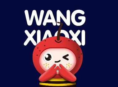 【金鹏品牌作品】王小喜-嘎嘣脆蜂蜜香—品牌与IP形象设计