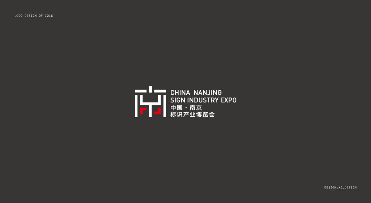2018标志名录 | Logo Directory
