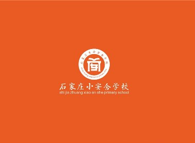 小安舍品牌标志