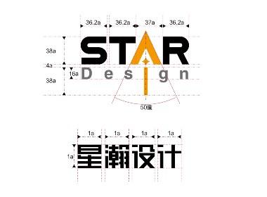 星瀚设计logo设计