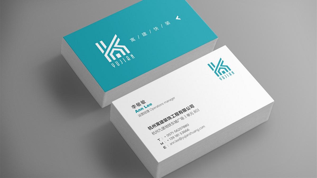 寓建装饰品牌VI视觉形象设计 | 摩尼视觉原创