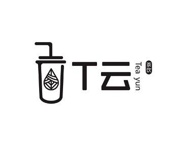 蒙自源餐饮集团茶饮品牌T云