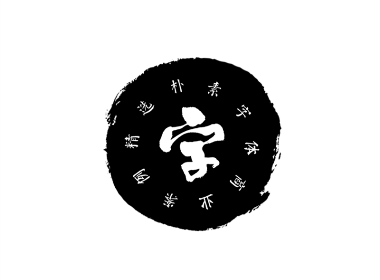 朴素字体丨商业案例精选