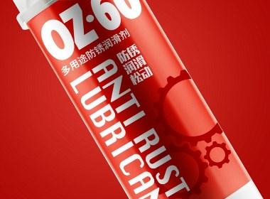 银晶防锈润滑液・产品包装设计