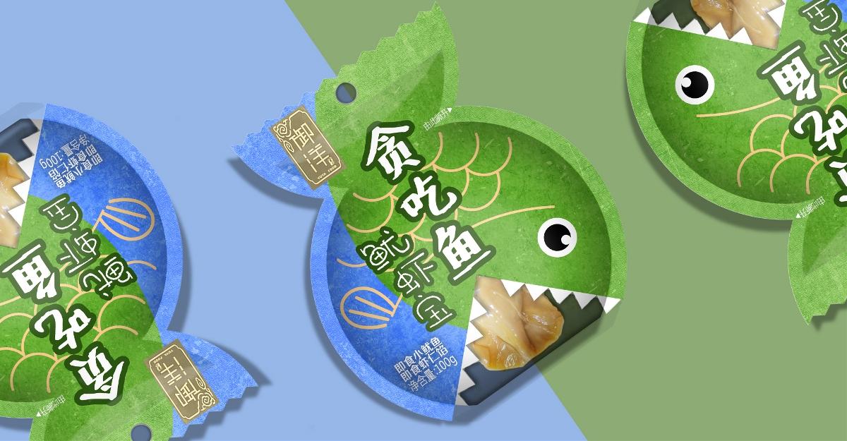 御洋贪吃鱼・食品包装设计