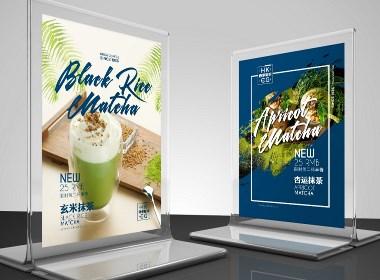 香季咖啡连锁品牌VI视觉形象设计 | 摩尼视觉原创