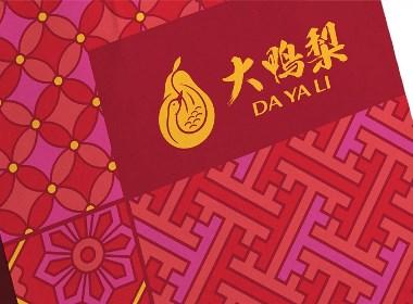 大鸭梨 餐饮连锁 北京标志设计 北京VI设计